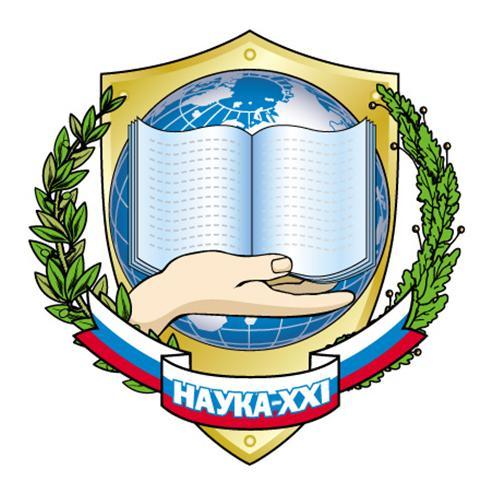 Nauka_v_rossii_21_veka